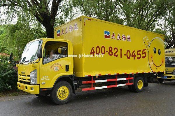 大众搬家公司企业发展过程中设备、价格及包装方便的问题