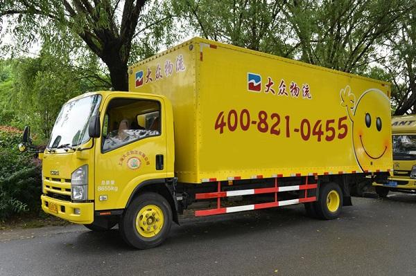大众搬场在搬家工作中致力服务态度一流的宗旨